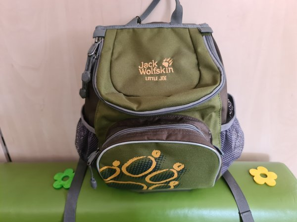 Kinderrucksack Little Joe von Jack Wolfskin